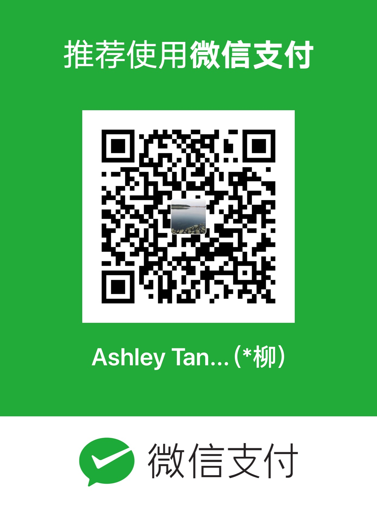 唐柳 WeChat Pay